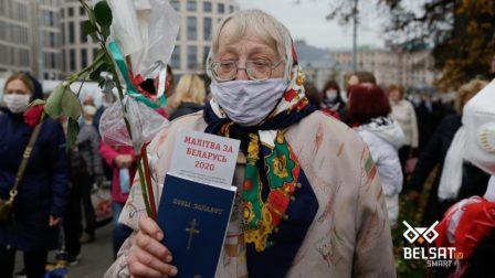 Марш пенсіянераў